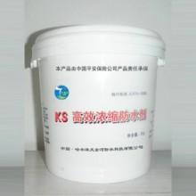 供应用于防水、防潮的哈尔滨防水剂厂家告诉您雨季防水堵