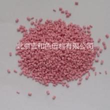 供应1107红色母料|色母料批发|色母料直销|色母料订制|色母料厂家代理批发