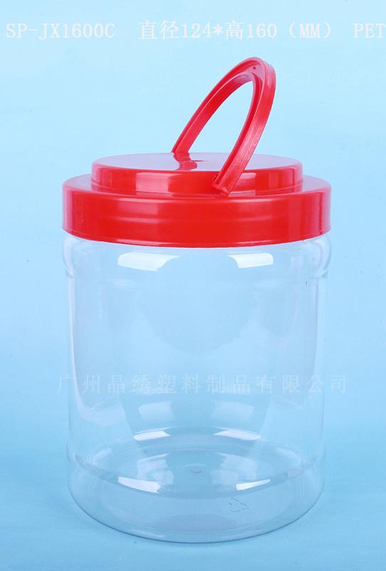 供应2015最新最潮的pet塑料桶酱菜小桶、豆腐乳包装直身圆筒、厂家批发