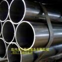 102镀锌管 95镀锌管 105焊管生产图片