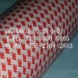供应用于的3M55235   3M55235   正品