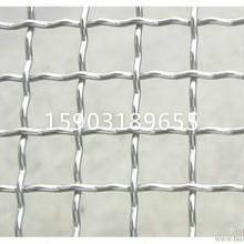 供应筛网|不锈钢网|金属丝编织网