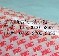 供应用于的3M8915    3M8915    正品
