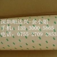 供应用于的3M6657-120    3M6657-120   正品