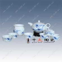 供应景德镇青花陶瓷茶具批发