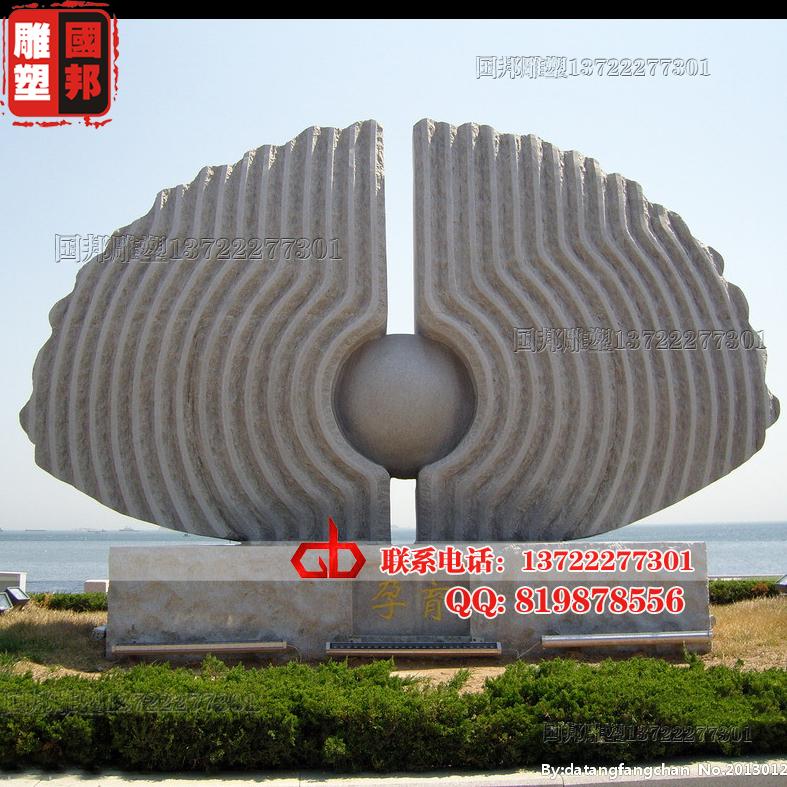 供应石雕孕育雕塑最新价格、天然大理石雕塑孕育雕塑、大型广场石雕摆放雕塑、广场装饰雕塑
