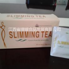 供应用于草本养肝茶加的养肝养肝茶护肝茶制作,益肝茶配方养肝茶护肝茶制作,益肝茶配方,养肝