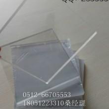 供应用于的透明PC耐力板黑色无毒PC耐力板琦锋图片