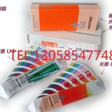 供应用于丝网印刷|金属色卡色标的正宗美国国际潘通色卡色标,色卡色标价格,色卡色标电话批发