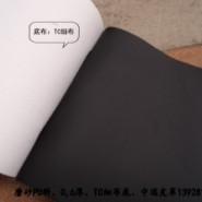 磨砂PU皮革中山珠海江门厂家直销图片
