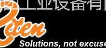 供应用于零件支撑的riten顶尖厂家批发回转顶尖和固定顶尖批发
