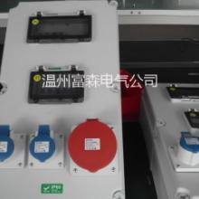 供应生产IP55防水插座箱、IP66防水插座、P67防水插座箱、照明箱、配电箱、航空插头批发