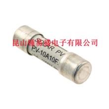 供应用于保护器件的销售巴斯曼保险丝PV-2A10F