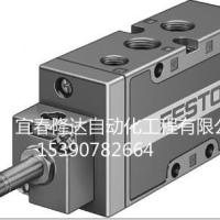 供应气缸SOEG-E-Q30-PS-K