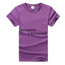 供应用于广告促销的纯白色纯棉圆领短袖空白T恤班服DIY批发