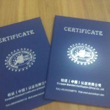 供应胶印机CE认证