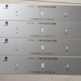 供应北京机箱丝印、面板丝印、控制开关丝印