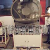 供应用于金属的实验电选机 实验高压电选机 实验室