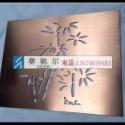 雕刻梅兰竹菊花瓣的不锈钢花窗图片