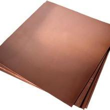 供应紫铜板厂家紫铜板价格无氧紫铜板批发
