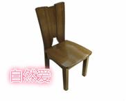 供应徐州家具厂定制/定做实木餐椅橡木餐椅批发