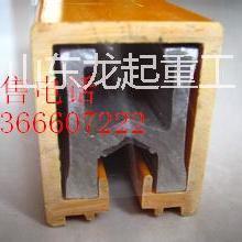供应厂家供应山东600A安全滑触线/滑线图片