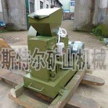供应用于金属的实验破碎机 实验室破碎机