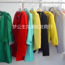 供应杭州品牌折扣女装,保证正品,梦公主品牌尾货批发,服装厂价直销13380111690批发