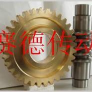 蜗轮蜗杆加工厂家图片