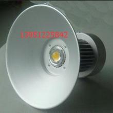 供应LED工矿灯厂房灯80W100W