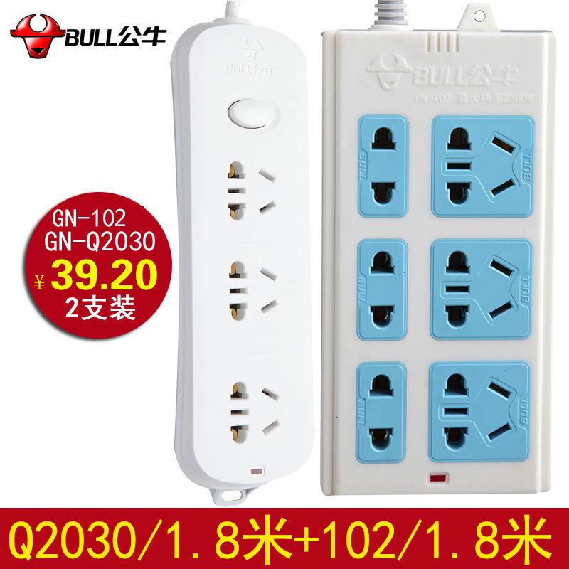 GN-Q2030+102销售
