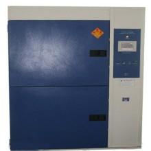 供应用于金属|塑料|电子的冷热冲击试验箱/高低温变温冲击试图片