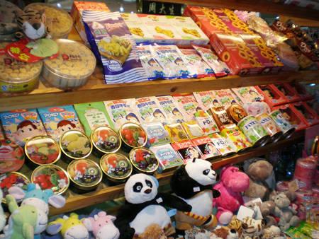 供应韩国海运进口的食品如何报关,韩国海运进口的食品报关费用