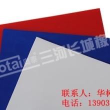 厂家直销 耐油 耐高温 耐老化 硅胶板