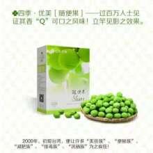 供应用于排毒清肠的健康食品随便果批发