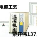 冷水机价格图片