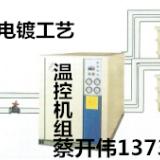 供应制冷压缩机报价 冷水机价格、四川制冷机价格、四川冷水机价格、
