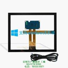 供应用于液晶产品的17寸USB接口电容触摸屏USB电容触批发