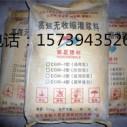 新疆瓷砖粘结剂图片