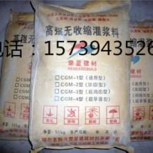 供应用于的新疆界面剂厂家