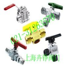 供应用于阀门的美国parker派克MB系列小型球阀批发