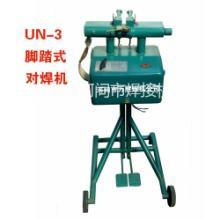 供应铝线对焊机,铁线碰焊机,新疆对焊机,宁夏对焊机批发