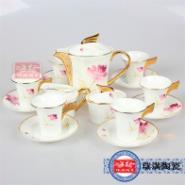 景德镇陶瓷咖啡具厂家 定制陶瓷咖图片