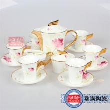 供应用于日用瓷的景德镇陶瓷咖啡具厂家 定制陶瓷咖