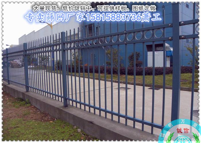 供应用于隔离的惠州别墅栅栏图片大全