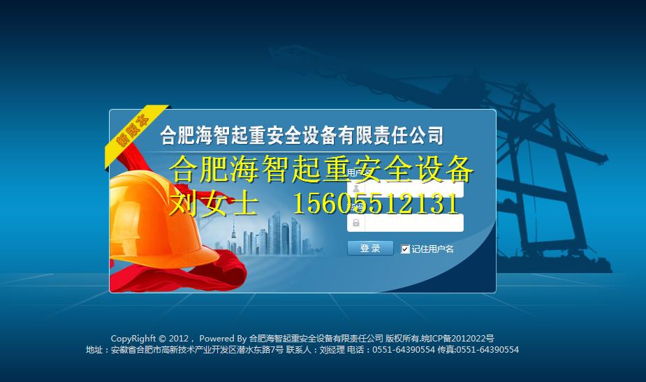 供应吴江塔机视频系统哪家便宜,吴江塔机视频系统哪里有卖,吴江塔机视频系统批发价