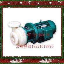供应用于三星的徐州市铜山区生产家PF耐腐蚀离心泵