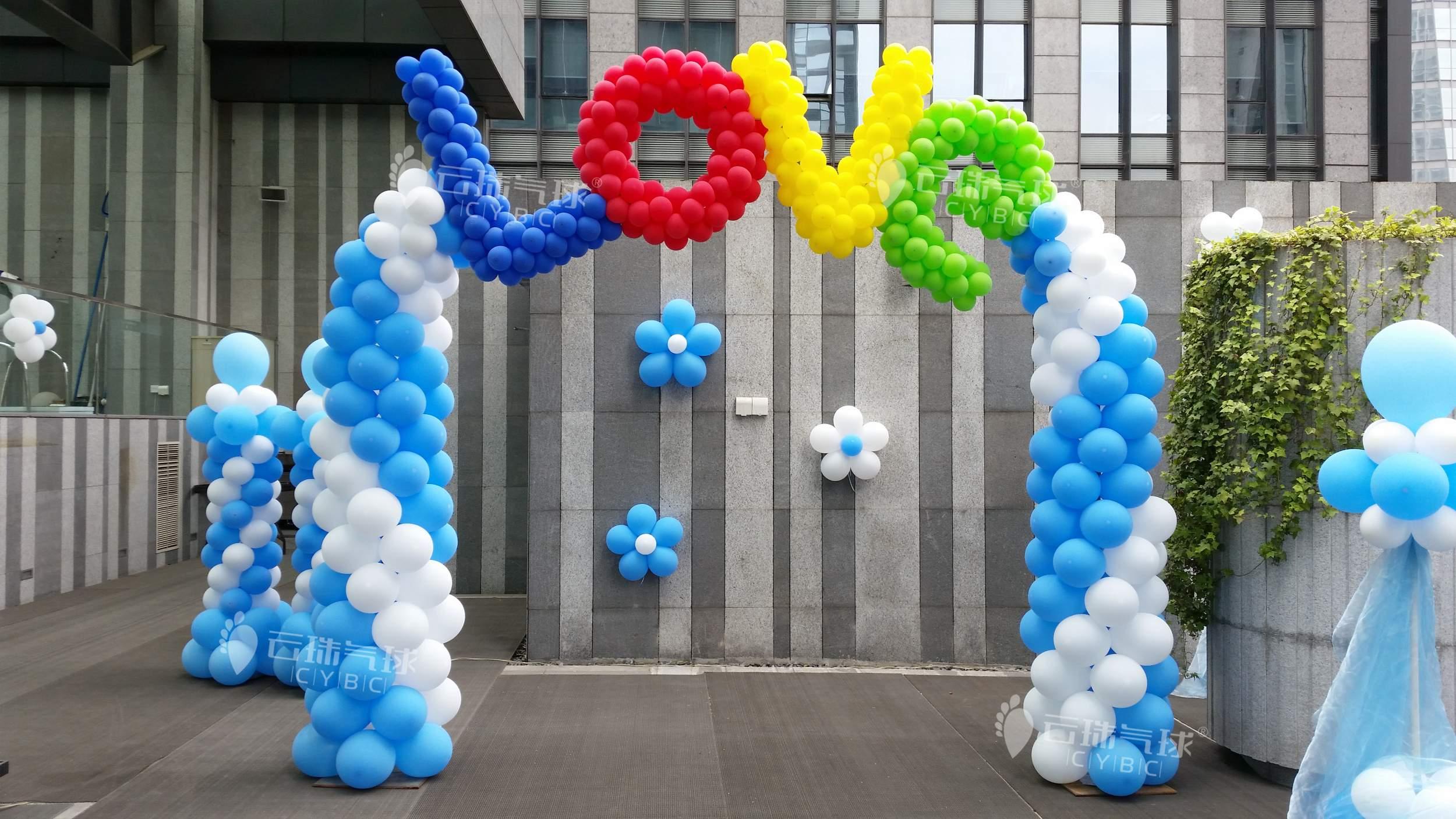 气球婚礼 气球婚礼供货商 供应气球婚礼 婚房布置 婚礼气球装饰 成都创意婚礼 婚礼气球布置 气球婚礼价格 青羊区星美云珠婚庆礼仪服务部