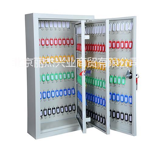 供应北京供应壁挂铁门钥匙柜钥匙箱