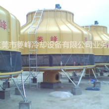 供应崇左/来宾/贺州/河池市/凭祥菱峰工业水冷却圆形高温冷水塔700T批发
